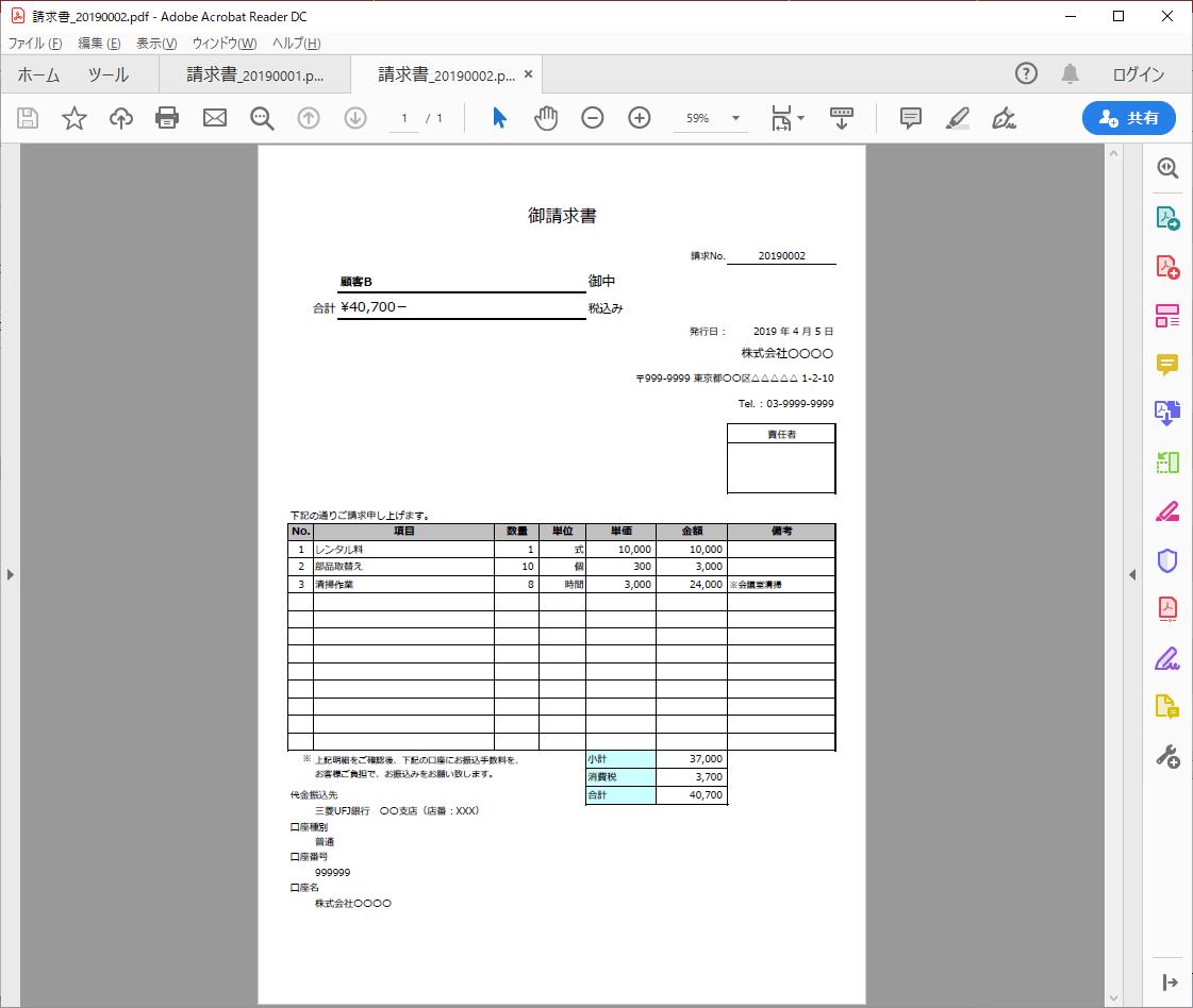 エクセル マクロ pdf で 保存
